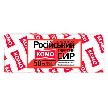Komo Russian Cheese 50% By Weight