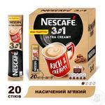 Напій кавовий NESCAFÉ® 3-в-1 Ultra Creamy розчинний стік 13г - купити, ціни на МегаМаркет - фото 2