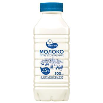 Молоко Агромол питьевое пастеризованное 2,5% 500г - купить, цены на Восторг - фото 1