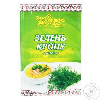 Приправа Українська Зірка Зелень укропа 10г - купить, цены на Таврия В - фото 1