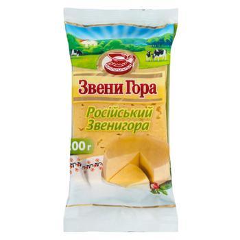 Zveni Gora Rosiiskyi Hard Cheese 50% 200g - buy, prices for CityMarket - photo 1