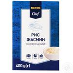 Рис METRO Chef жасмін шліфований 4*100г