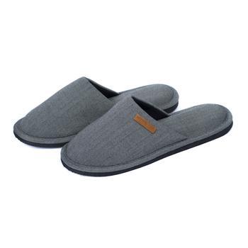 Twins Elegant Gray House Men's Slippers 42-43s