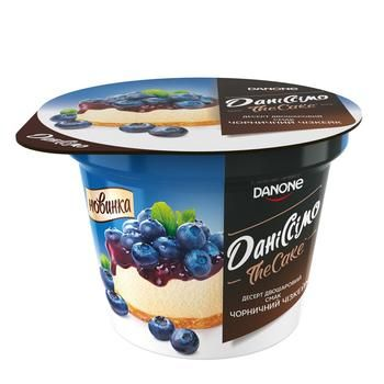 Danissimo Two-Layer Bilberry Cheesecake Flavored Sour-Milk Dessert 6,4% 230g - buy, prices for CityMarket - photo 1