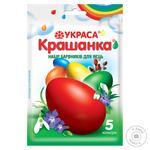 Набір барвників Украса Крашанка для яєць