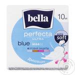Bella Perfecta Ultra Blue Hygienical Pads 10pcs