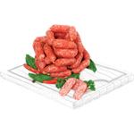 Колбаса салями Мясная гильдия Мини свинина сырокопченая