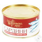 Сардина Українська Зірка атлантическая натуральная обжаренная в томатном соусе 240г