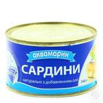 Akvamaryn with oil fish sardines 230g
