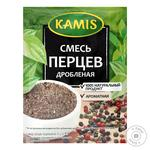 Spices Kamis Pepper mix chopped 15g