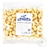 Condor Dried Cashews