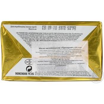 Масло сливочное President 82% 400г - купить, цены на Метро - фото 2
