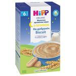 HiPP Organic Good Night With Cookies For Children From 6 Months Milk Porridge 250g