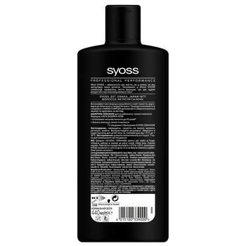 Syoss Ceramide Complex Shampoo for Weak and Brittle Hair 440ml - buy, prices for EKO Market - photo 3