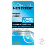 Зволожуючий засіб з освіжаючим ефектом для догляду за шкірою обличчя Men Expert Гідра Пауер Loreal 50 мл.