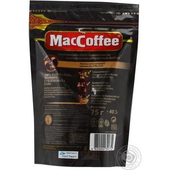 Кофе Маккофе растворимый 75г Украина - купить, цены на Novus - фото 3