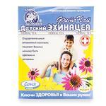 Чай Ключі здоров'я з ехінацеєю пакетований 30г