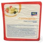 Aro Hollander Hard Cheese Product 50%