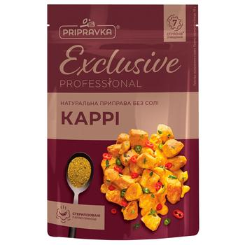 Pripravka Exclusive Professional Curry Natural Without Salt Seasoning 50g - buy, prices for CityMarket - photo 1