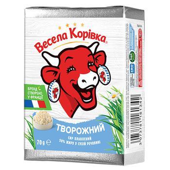 Сыр плавленый Веселая Коровка Творожный с витаминами 50% 90г