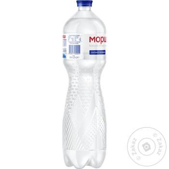 Morshynska Strongly Carbonated Mineral Water 1,5l - buy, prices for MegaMarket - image 2