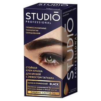Studio Professional Cream-dye for Eyebrows and Eyelashes Black 30+20ml