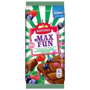 Шоколад молочный Корона Max Fun с клубникой малиной черникой черной смородиной взрывной карамелью и шипучими шариками 150г