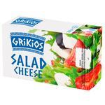 Сыр Grikios Салатный 45% 220г
