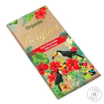 Шоколад черный Belgian organic 90г