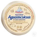 Сир Адигейський в/у 45% Добряна