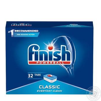 Засіб Finish Classic для миття посуду в посудомийних машинах в таблетках 32шт - купити, ціни на CітіМаркет - фото 1