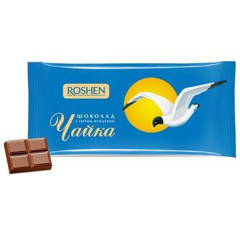 Шоколад молочный Roshen Чайка темный с тертим фундуком 90г