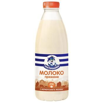 Baked milk Prostokvashino 2.5% 900g - buy, prices for Furshet - image 2