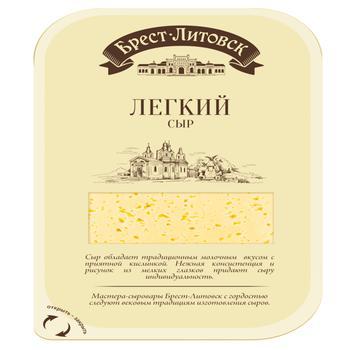 Brest-Litovsk Light Sliced 35% Cheese 150g