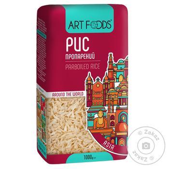 Рис Art Foods довгозернистий пропарений 1кг - купити, ціни на МегаМаркет - фото 1
