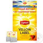 Lipton Yellow Label Black Tea 100 sachets + Taste of London 25 sachets