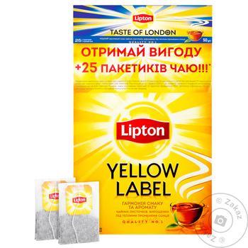 Набор черного чая Lipton Yellow Label 100 пакетиков + Taste of London 25 пакетиков