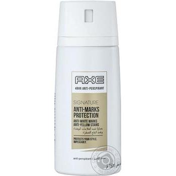 Дезодорант-спрей AXE Защита против пятен 150мл