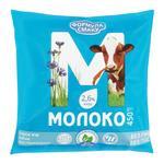 Молоко Формула Смаку 2.6% 450мл