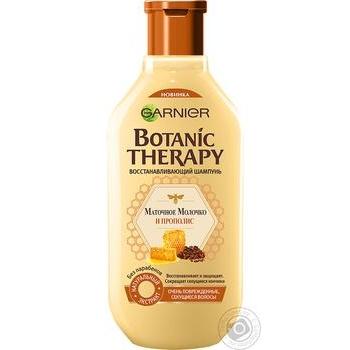 Шампунь Botanic Therapy Маточне молочко/прополіс 250мл