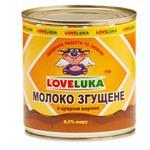 Молоко сгущенное LoveLuka 8,5% ДСТУ 380г - купить, цены на Таврия В - фото 1