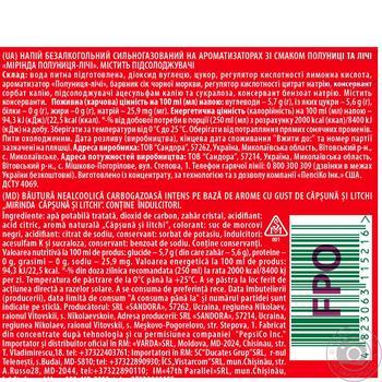 Mirinda strawberry-lychee taste beverage 0.5l - buy, prices for Novus - image 2