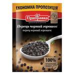 Перец черный горошек Pripravka 50г
