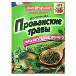 TsvetAromat Provencal Herbs Spice 10g