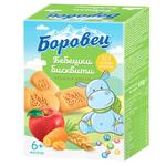 Borovets Baby Cookies with Apple and Carrot 100g
