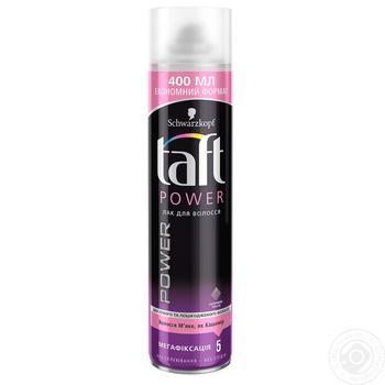 Schwarzkopf Taft Power Hairspray 400ml