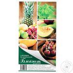 Блокнот для записей Аргумент Принт с магнитом Овощи и фрукты