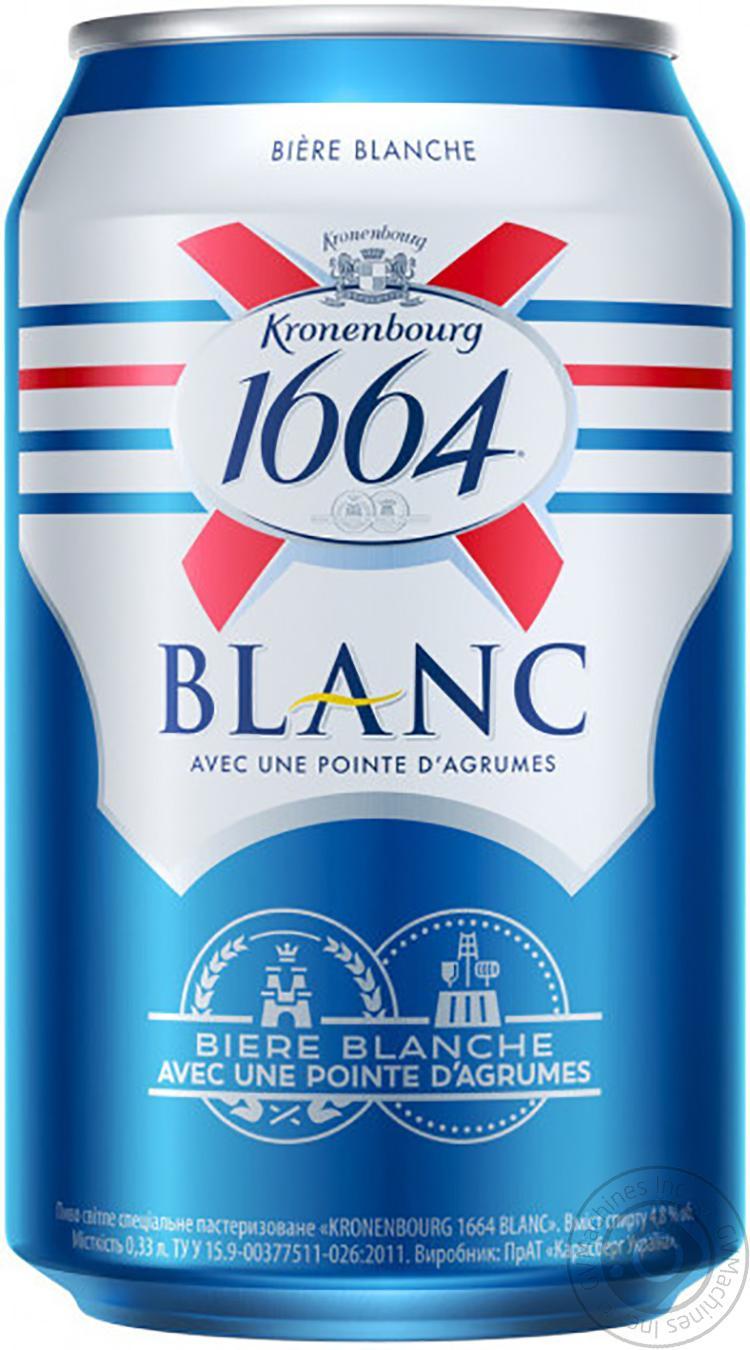 Kronenbourg 1664 Blanc Beer 0.33l