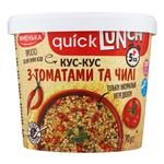Zhmenka Couscous with Tomatoes and Chili Pepper 70g