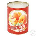 Персик Суббота консервированный в сиропе 850г